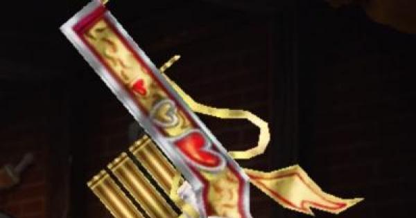 シークレットクラッシャーの評価/温泉ゼロキスモチーフ武器