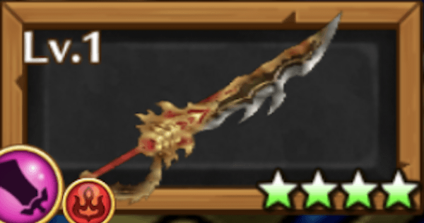 オウガモチーフ武器(大剣)/ブレイズエッジの評価