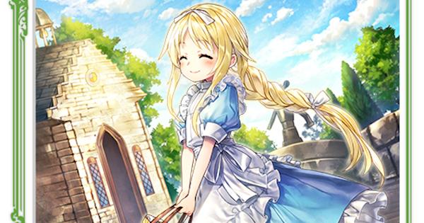 「少女」アリスのカード情報と評価