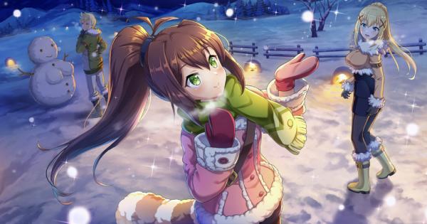 雪遊びリーン(星4/水)の評価とスキル・特性