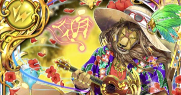 バロン(魔道杯レジェンズ)の評価