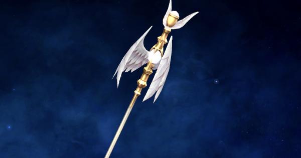 天翔翼<光杖>の性能と入手方法