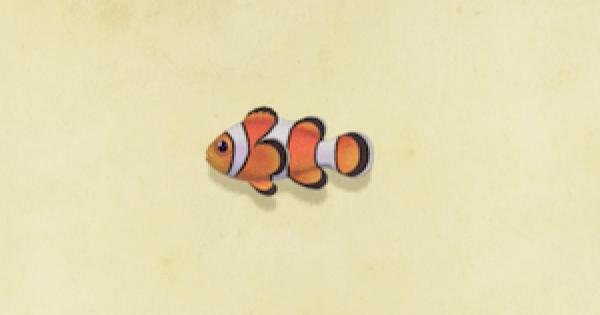 あつ森 魚値段表