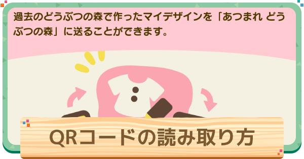 あつ森 マイデザイン ポケモン 作り方
