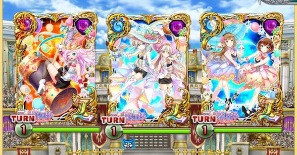 7周年大魔道杯 in 奇想天外☆マジックショー 覇級攻略