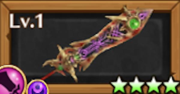 新月の大剣/ユベルモチーフの評価