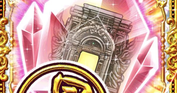 古の中央門の効果と入手方法