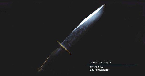 ナイフ(サバイバル/ミリタリー)の使い方