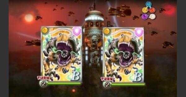 ドルキマス『ウォラレアル軍』5-4攻略 | ハード