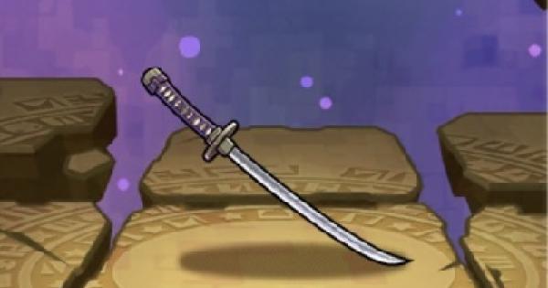 ヤマトの刀の評価とスキル性能