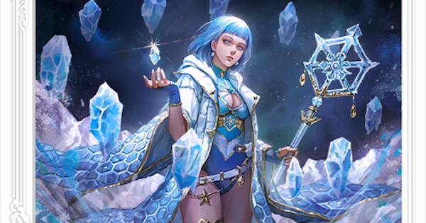 「氷晶の召喚士」アイシーのカード情報と評価