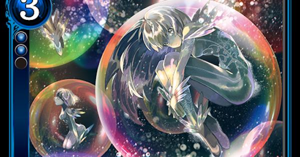 虹色の妖精のカード情報と評価