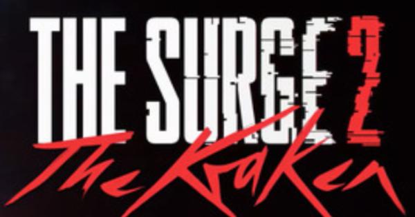 DLC「The Kraken Expansion」の攻略