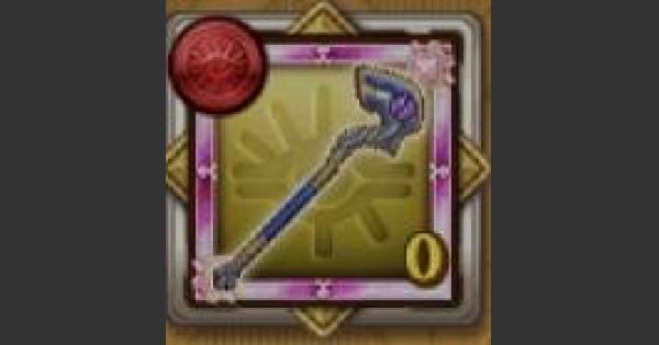召喚士の末裔のメダル(雷の杖)の評価 FFRKコラボ