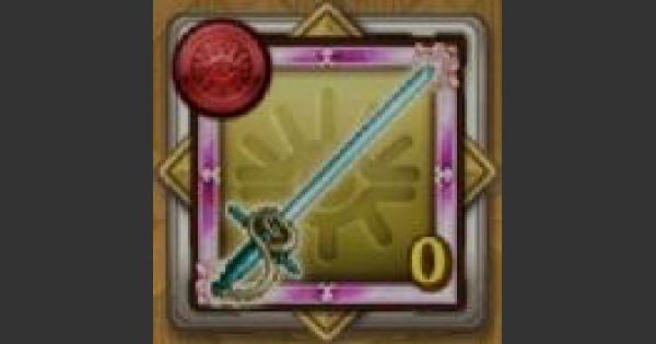 光の勇者のメダル(光の剣)の評価と性能 FFRKコラボ