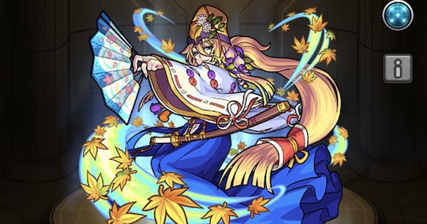光の姫君の最新評価と適正クエスト
