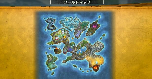 マップ一覧|町・ダンジョン