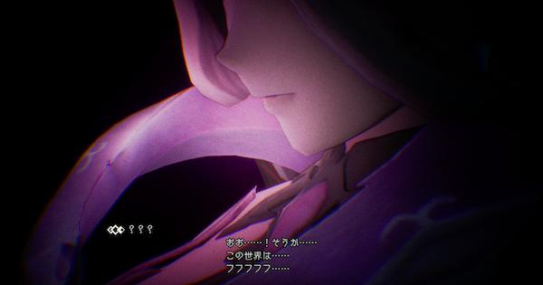 リメイク 精 剣 攻略 クラスチェンジ 伝説 3 【聖剣伝説3リメイク】クラスチェンジアイテムの一覧|ゲームエイト