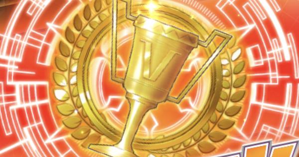 トーナメント概要 優勝して豪華報酬をGET!