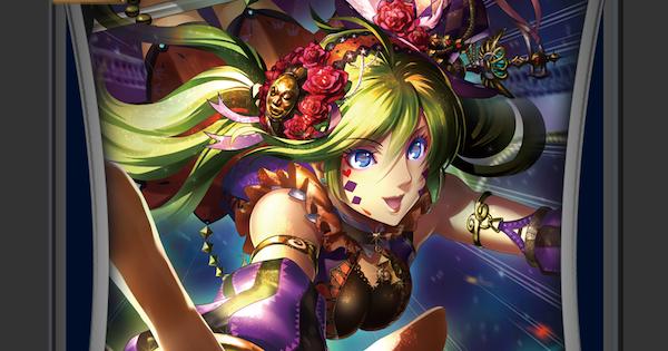 夜空の舞姫の評価