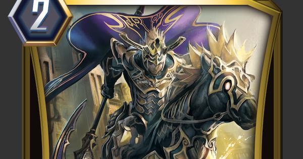 黒竜の騎士 ヴォーティマーの評価