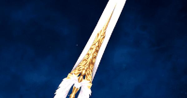 天翔翼<光剣>の性能と入手方法