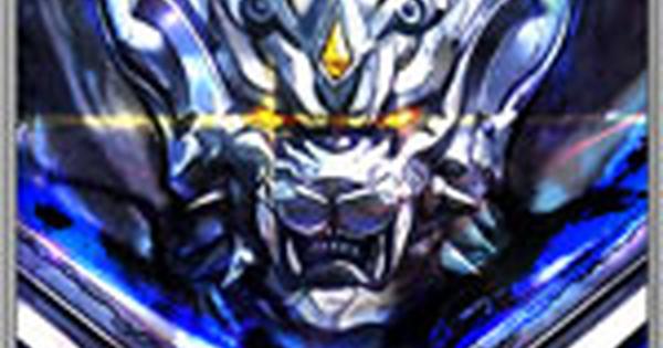 銀牙銀狼剣の性能   前衛スキル