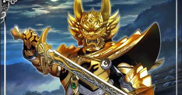 牙狼SSR20の性能 | 魔戒騎士