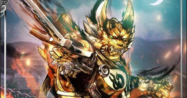 牙狼SSR24の性能 | 黄金騎士