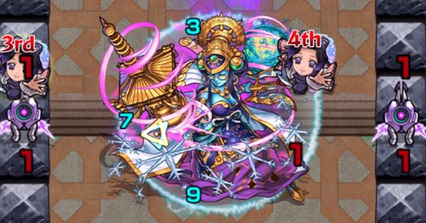 裏覇者の塔西【32階/闇】攻略と適正キャラランキング