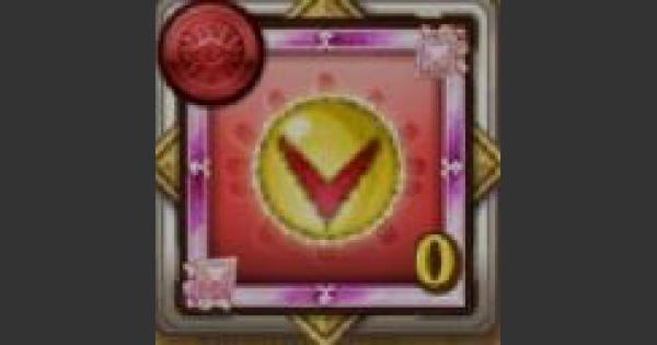 V龍のメダルの評価と性能|ジャンプコラボ