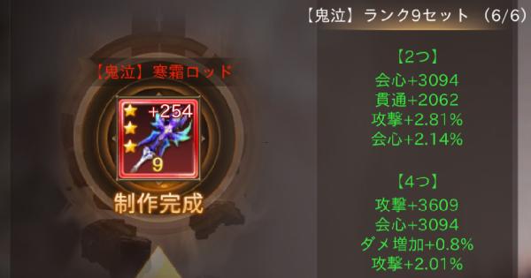 コード 特典 剣 魔 伝説