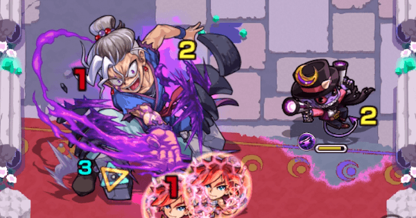 クォンマー【究極】攻略と適正キャラランキング