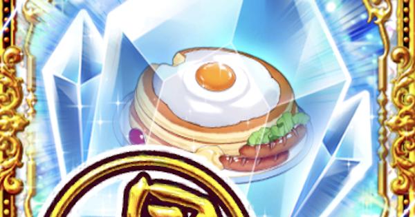 魔界仕込みのパンケーキの効果と入手方法