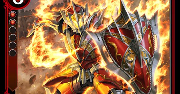 「火炎の騎士」クリフォードのカード情報と評価