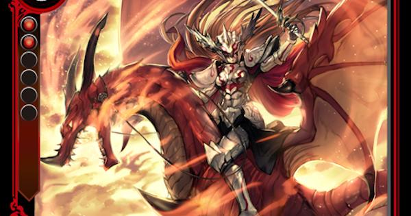 「閃光の竜騎士」アメリアのカード情報と評価