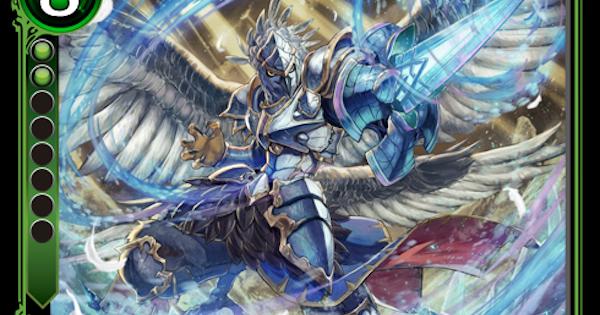 「氷の剣聖」カイオのカード情報と評価
