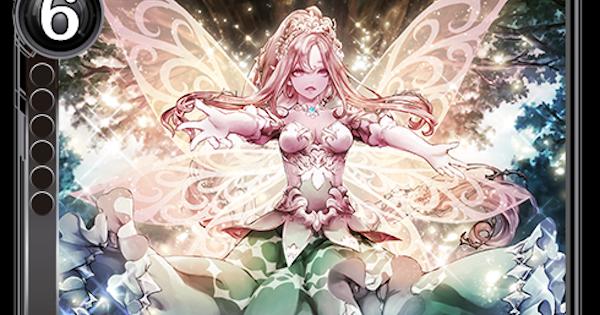 「妖精姫」リリのカード情報と評価