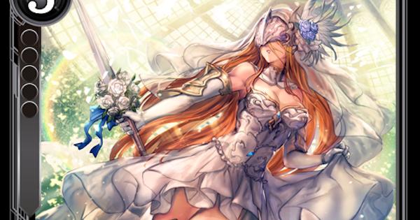 「純潔の聖女」アメリアのカード情報と評価