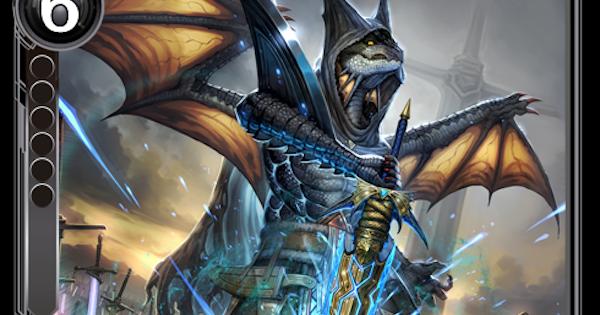 「幻影の剣士」ソロのカード情報と評価