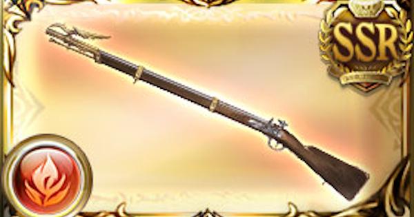 メジエール(銃)の性能/評価|キャバルリー英雄武器