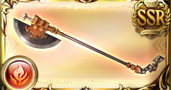 『トール・テーラー(斧)』評価/性能検証|ランバー英雄武器