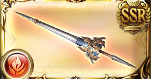 ヴァンガード(槍)の性能/評価|キャバルリー英雄武器