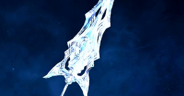 皇冥剣ガルンファントの性能と入手方法