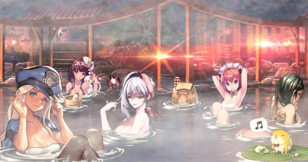 魔界温泉の遊び方まとめ