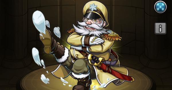 冬将軍(ふゆしょうぐん)の最新評価と素材の使い道