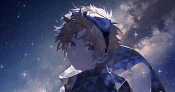 『見上げた空の星に』の性能と評価