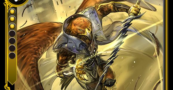 カナタナの鷹剣士のカード情報と評価