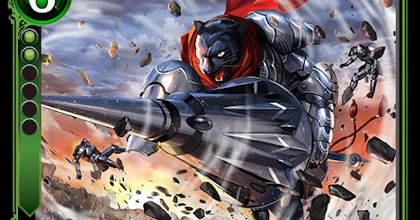 黒豹の騎士のカード情報と評価