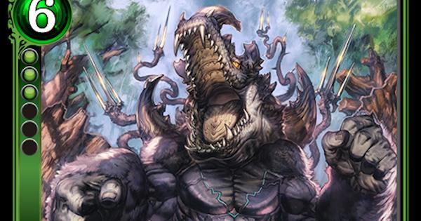 「森の怪物」ブリガンテのカード情報と評価
